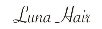 久が原(東京都・大田区)の美容院&美容室、ヘアサロンLuna Hair